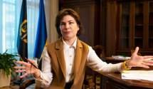 Розв'язання війни: Венедіктова назвала урядовців Росії, яким оголосили підозру