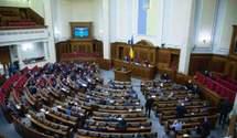 Від аліментів до судової реформи: які законопроєкти розглядатимуть в Раді