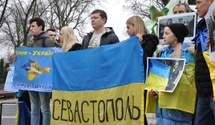 Годовщина оккупации Крыма: в Киеве люди выйдут на акцию солидарности