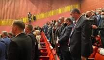 Съезд судей в Киеве: какой была цель события и как на это отреагировали в Украине и за рубежом