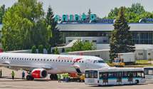 """Декомунізація в аеропорті: Шмигаль закликав переназвати летовище """"Дніпропетровськ"""""""
