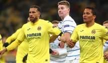 Динамо на выезде уступило Вильярреалу и вылетело из Лиги Европы