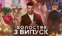 Холостяк 11 сезон 3 випуск: перший поцілунок сезону та дві церемонії троянд
