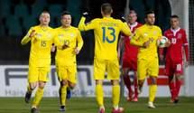Матчи сборной Украины перенесли из Львова в Киев