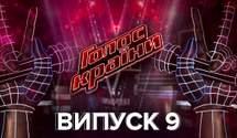 Голос країни 11 сезон 9 випуск: запекла боротьба вокалістів та сльози DOROFEEVA