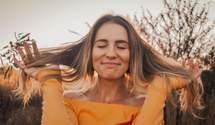 Как достичь счастья всего за 7 шагов: рассказывает психолог