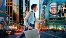 10 чудових фільмів для тих, хто прагне щось змінити у житті