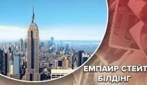 Люди гибли, чтобы построить самый высокий небоскреб: неожиданные факты о Эмпайр Стейт Билдинг
