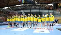 Сборная Украины получила соперниц в плей-офф отбора на чемпионат мира по гандболу