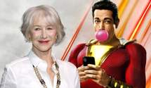 Гелен Міррен отримала роль у супергеройській стрічці: в якому проєкті зіграє актриса
