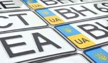 """""""Прописка"""" не має значення: нові правила отримання номерних знаків"""