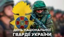 Национальная гвардия Украины: для чего она нужна и кого защищают гвардейцы
