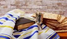 Свято Песах: що відомо про дату, історію та вихідні так званої єврейської Пасхи
