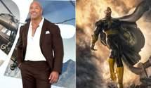 """Киновселенная DC скоро изменится, – Дуэйн Джонсон рассекретил дату выхода фильма """"Черный Адам"""""""