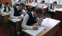 ВНО становится токсичным для украинского образования, – Эксперт назвал недостатки тестирования