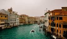 Италия откроется для туристов: когда и какие будут требования