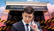 Ликвидация ОАСК от Зеленского: что заставило президента действовать радикально