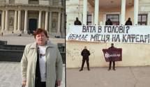 Харьковская академия культуры отреагировала на заявление преподавательницы, похвалившей Путина