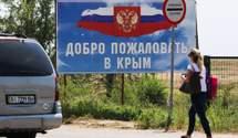 Окупанти в Криму позбавили волі понад 100 людей за політичними мотивами, – правозахисники