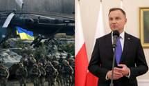 Підтримали Україну: президент Польщі провів брифінг щодо ескалації війни на Донбасі