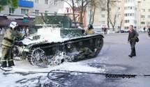Побєдобєсіє з вогником: у Росії на репетиції параду до 9 травня загорівся танк