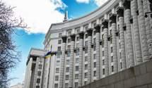 Кабмін вирішив збільшити територію трьох міст України
