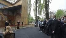У Бабиному Яру відкрили унікальну синагогу, що нагадує книгу