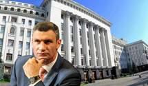 Борьба Кличко и Банковой за Киев: что означают обыски у столичного мэра