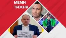 """Найсмішніші меми тижня: Степанов полетів, біля Кличка щось шукали, а журі – """"палії трави"""""""