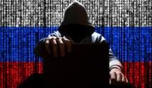 Рекордний викуп в історії: скільки заплатили хакерам, яких пов'язують з Росією