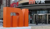 Xiaomi шокує прибутками: США зняли санкції проти компанії