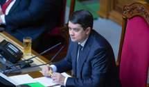 Разумков вважає, що Україні потрібен закон про лобізм