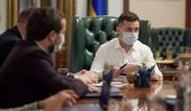 В Зеленского решили создать широкий спектр идентификации олигархов, – Саакян