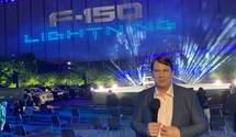 """""""Електрична революція"""" від Ford: планують обійти Tesla та General Motors"""