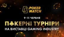 Украинский покер-рум устроит живые турниры с бесплатным входом