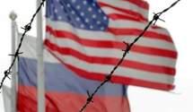 Після відкритого неба: Росія вийшла з угоди зі США про відкриту сушу
