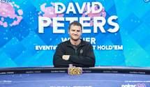 Покерный миллионер Дэвид Питерс за сутки заработал более 200 тысяч долларов