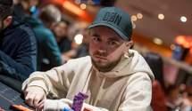 Поражение России в матче против Бельгии принесло известному покеристу 2500 долларов