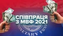 Дефолт перед МВФ: які небезпечні наслідки для України