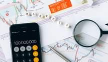 """""""Працюючі гроші"""": прості правила вигідних інвестицій на ринку Forex"""