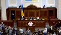 Василь Вірастюк склав присягу народного депутата