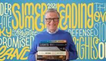 Книги, які Білл Гейтс рекомендує прочитати влітку 2021 року