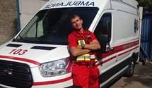 Мав золоті руки: що відомо про трагічно загиблого у ДТП лікаря з Києва