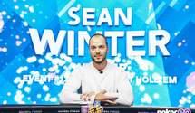 Как заработать более 700 тысяч долларов за день: рецепт покериста Шина Винтера