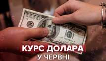 Долар неочікувано росте: що буде з гривнею цього тижня