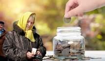Пенсії та соцвиплати у липні зростуть: прожитковий мінімум підвищився