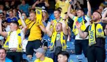 Мало, але ефектно: трибуни красиво виконали гімн України перед матчем Євро-2020
