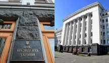 У Банковой увеличивается количество функций: нужен ли закон об Офисе Президента