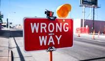 3 головні помилки у бізнесі: позбавляємось стереотипів минулого