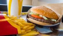 McDonald's у США дарує пожиттєвий запас картоплі фрі та запускає нову програму лояльності